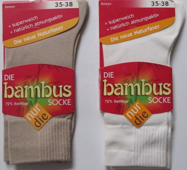 Nd Ladies Bamboo Sock White Beige 35 38 Treasures4u