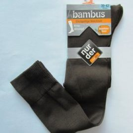 ND gents bamboo knee highs brown 39-42